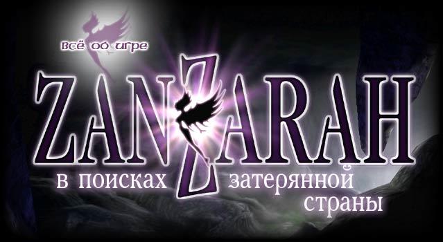 Zanzarah : the hidden portal - 2002 (youtube gaming)